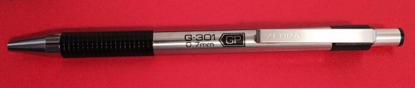 ZebraG301-3