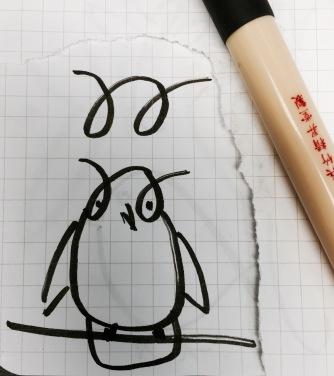 Brush Pen Doodle